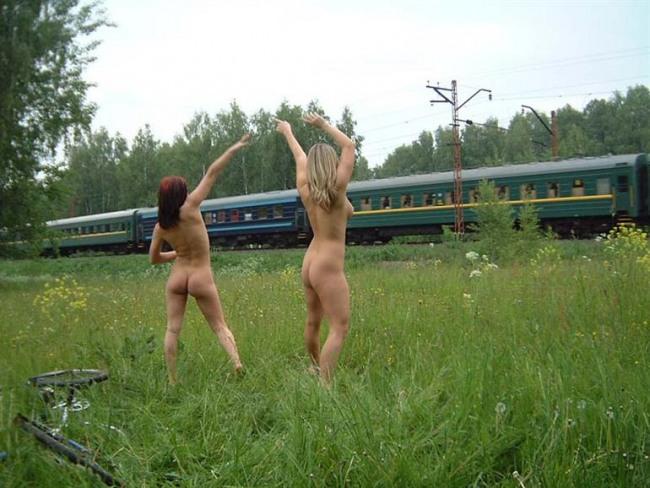 Фото прикол  про потяги, дівчат, роздягнених людей вульгарний