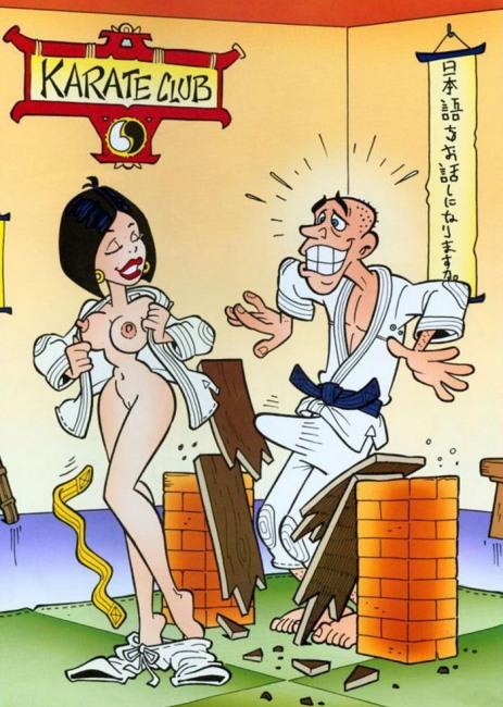 Малюнок  про карате, ерекцію, інтимний вульгарний