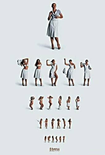 Малюнок  про офтальмологів вульгарний