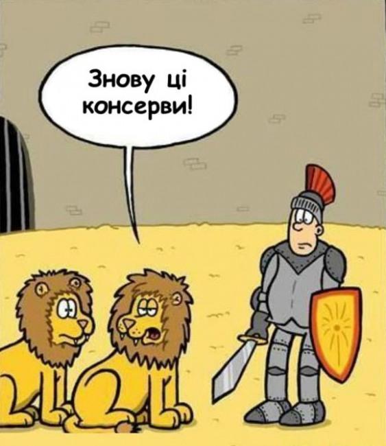 Малюнок  про лева