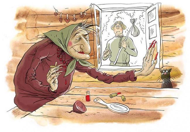 Малюнок  про бабу-ягу