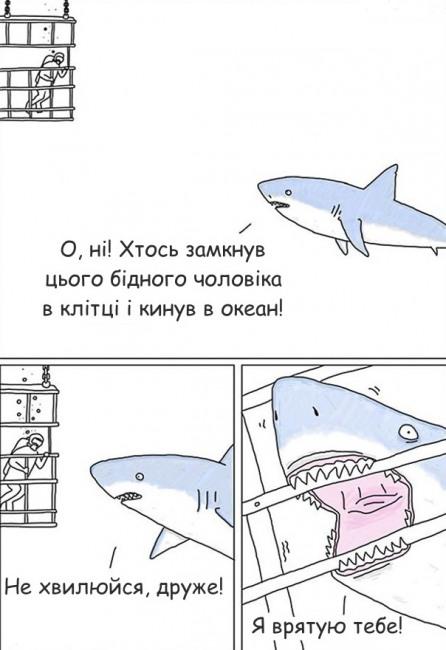 Малюнок  про акул