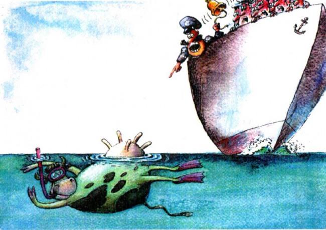 Малюнок  про корову, кораблі журнал перець