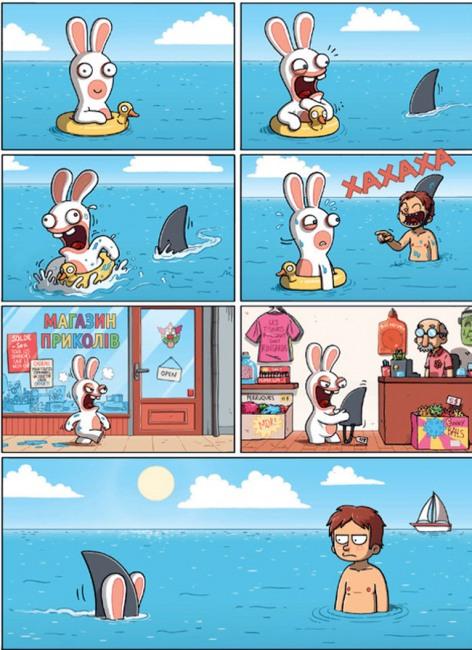 Малюнок  про зайців, акул та жарти