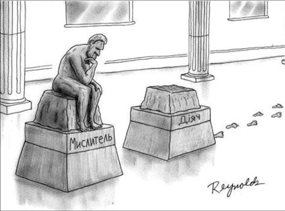 Малюнок  про пам'ятник