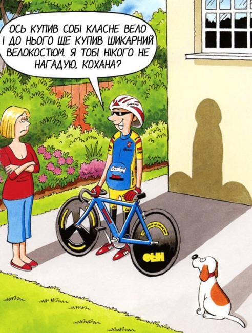 Малюнок  про велосипедистів гра уяви
