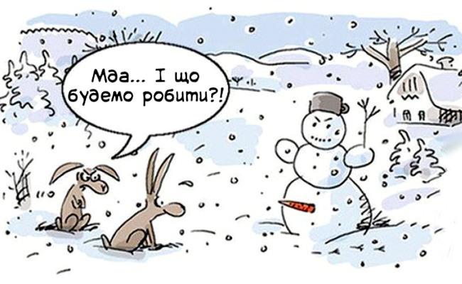 Малюнок  про сніговика, зайців та моркву