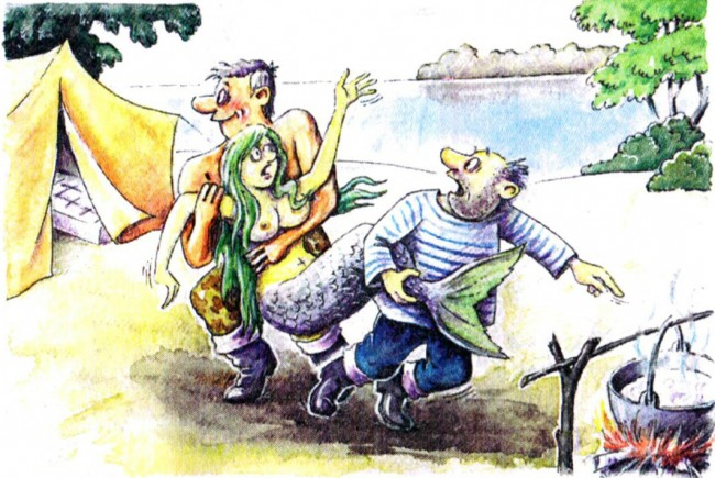 Малюнок  про русалок, рибалок, вульгарний журнал перець
