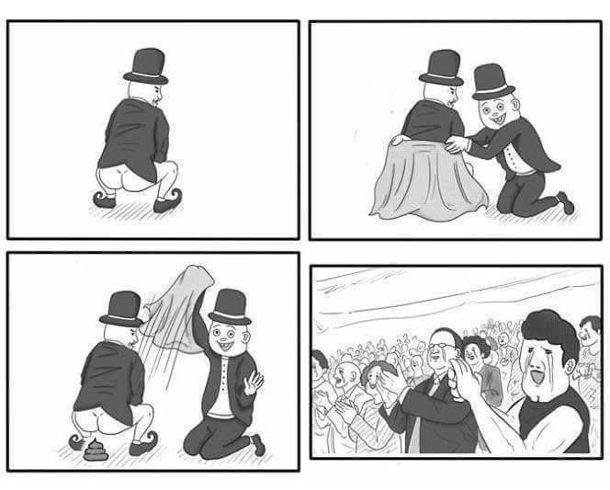 Малюнок  про фокуси, дефекацію, огидний комікс