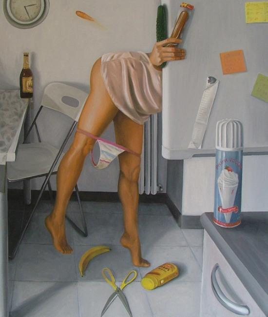 Малюнок  про труси та еротику