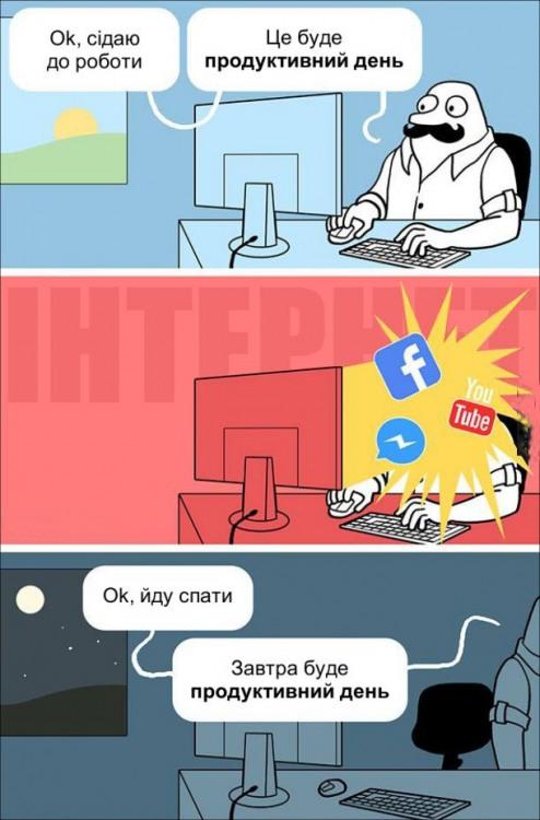 Малюнок  про соціальні мережі та роботу