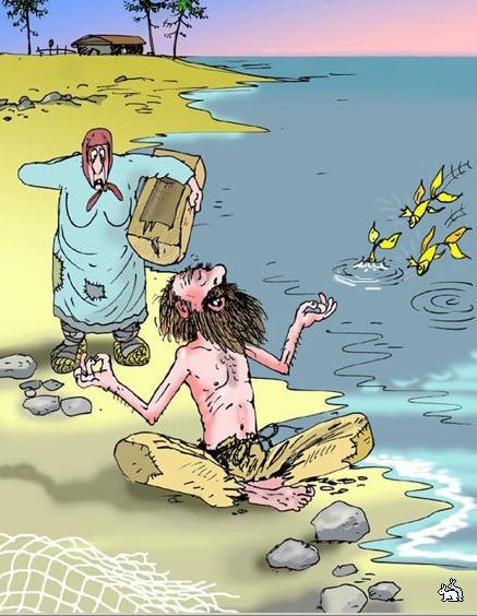 Малюнок  про золоту рибку та медитацію