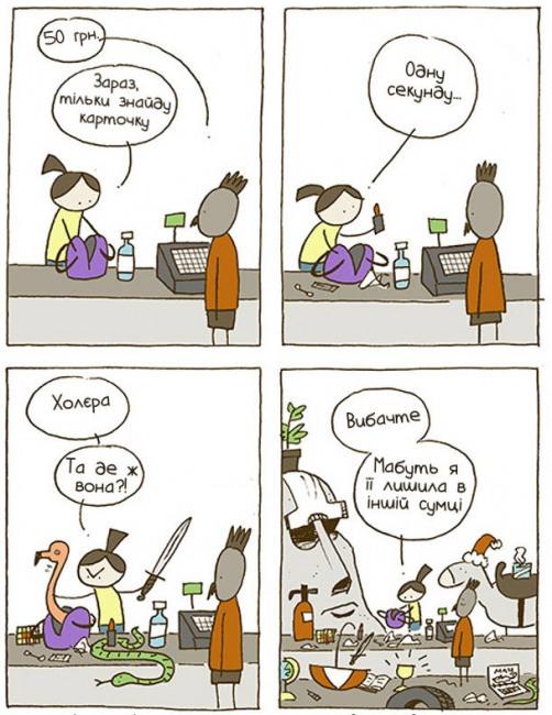 Малюнок  про жіночу сумочку комікс