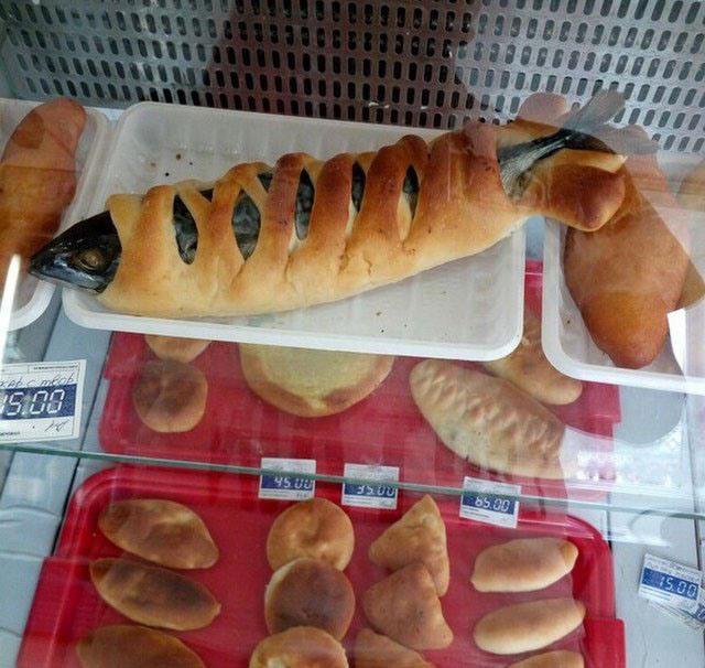 Фото прикол  про хліб та рибу