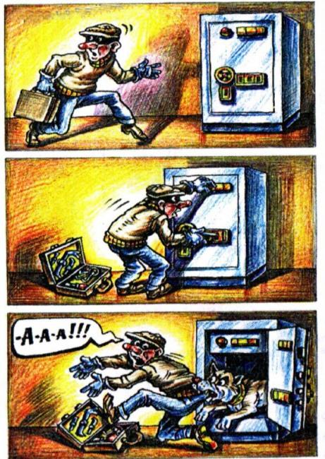 Малюнок  про крадіжку, злодіїв журнал перець