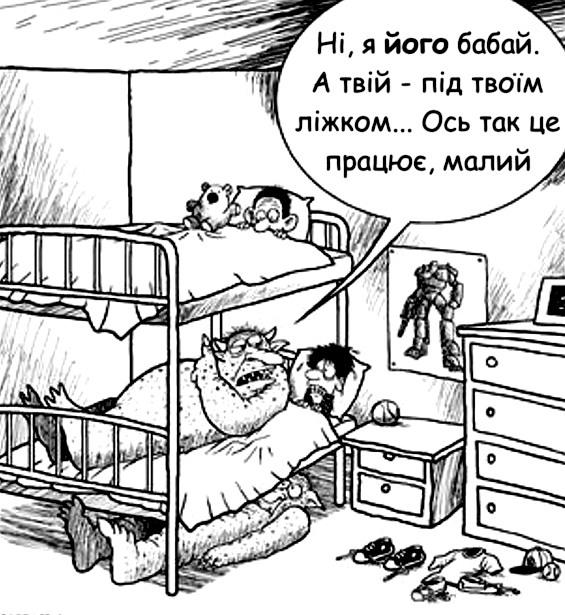 Малюнок  про дітей