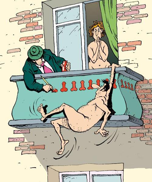 Малюнок  про подружню невірність, коханців, чорний вульгарний