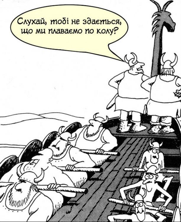 Малюнок  про вікінгів