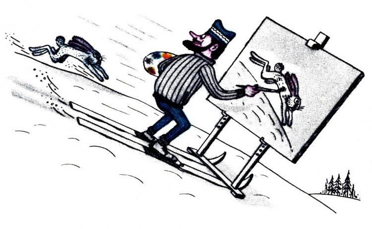 Малюнок  про художників журнал перець