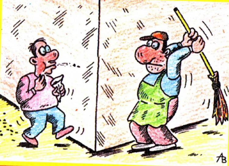 Малюнок  про двірників журнал перець