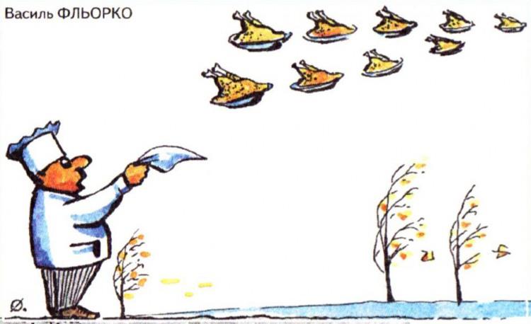 Малюнок  про кухарів журнал перець
