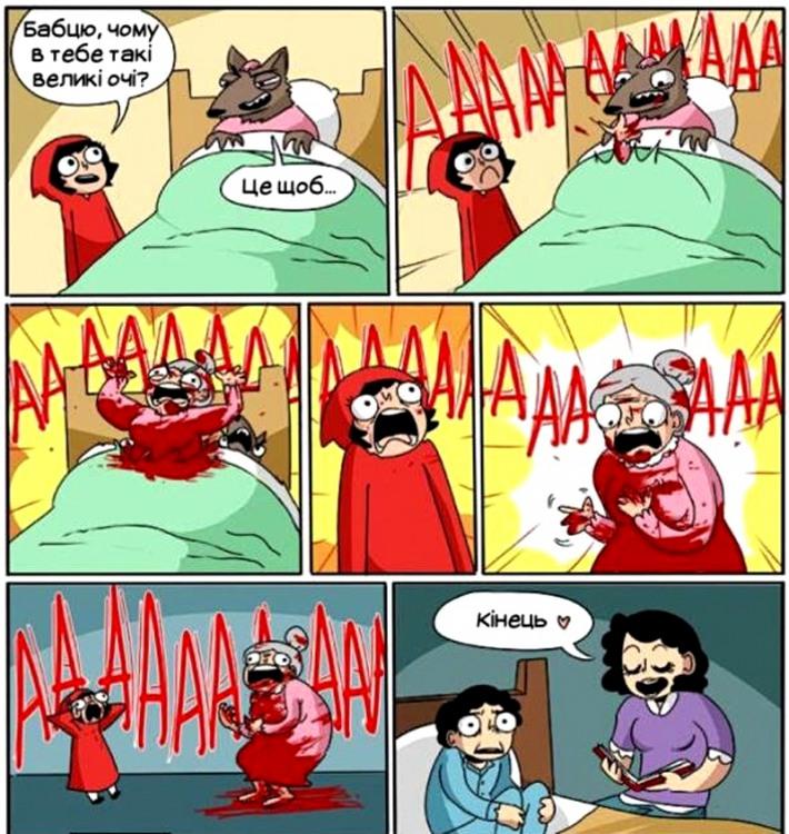 Малюнок  про казку, червону шапочку, комікс чорний