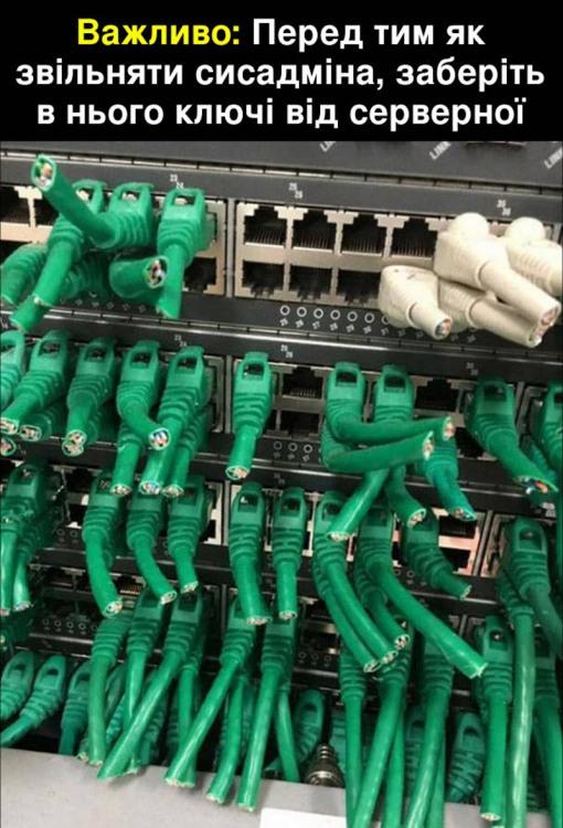 Фото прикол  про системних адміністраторів