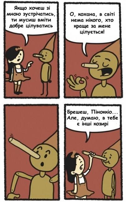 Малюнок  про піноккіо, ніс комікс