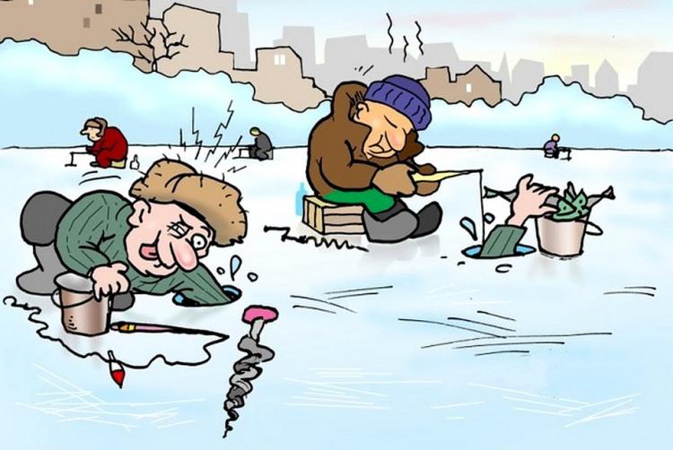Малюнок  про рибалок, риболовлю, хитрість та лід