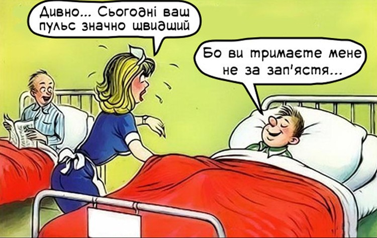 Малюнок  про медсестру вульгарний