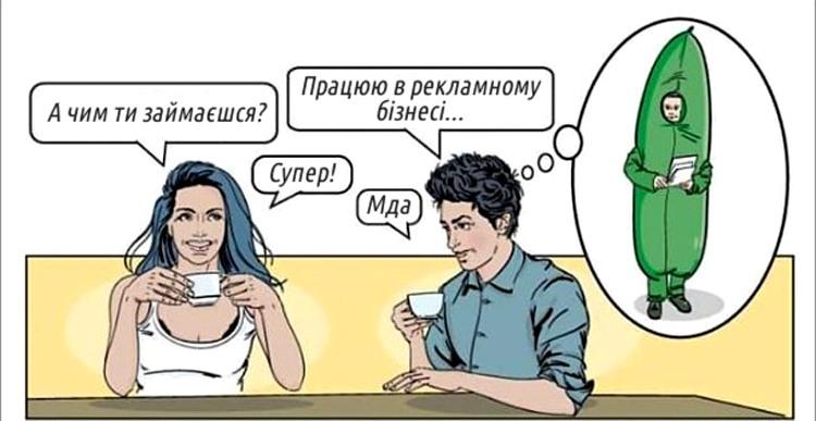 Малюнок  про роботу