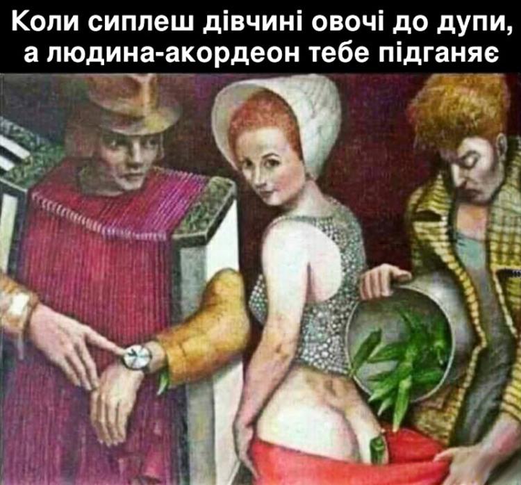 Малюнок  про мистецтво, сідниці вульгарний