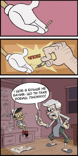 Малюнок  про піноккіо комікс