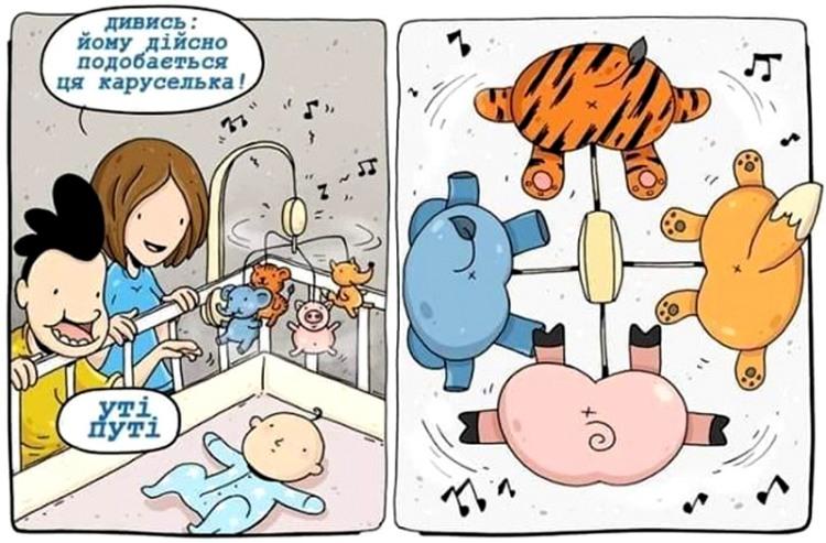 Малюнок  про дітей, іграшки та дупу