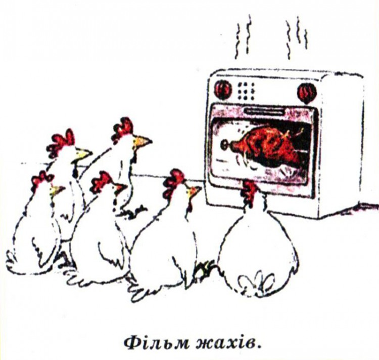 Малюнок  про кур, приготування їжі, чорний журнал перець