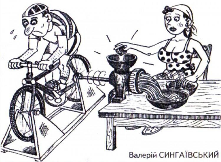 Малюнок  про м'ясорубку, велосипед журнал перець