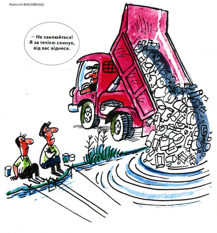 Малюнок  про забруднення, рибалок журнал перець