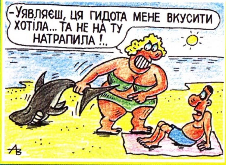 Малюнок  про акул журнал перець