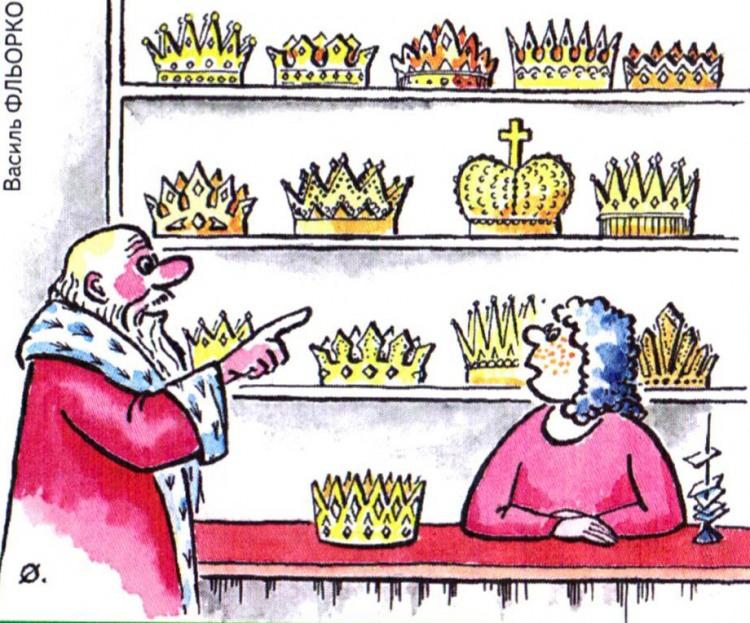 Малюнок  про корону журнал перець