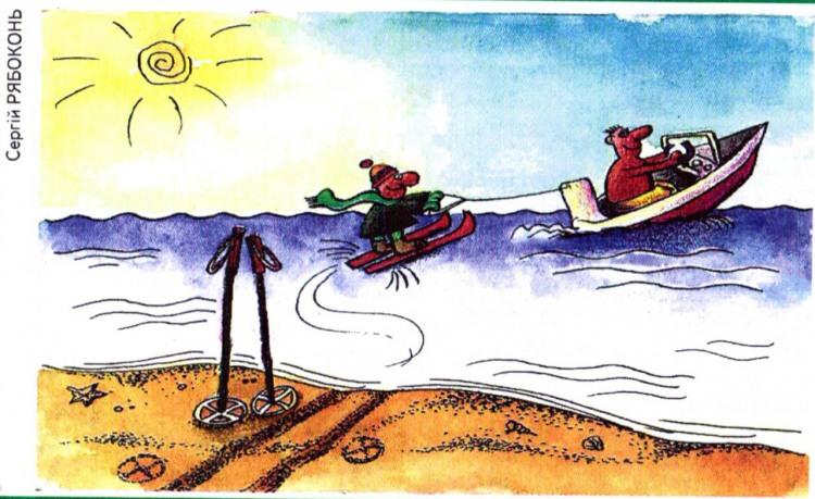 Малюнок  про лижників журнал перець