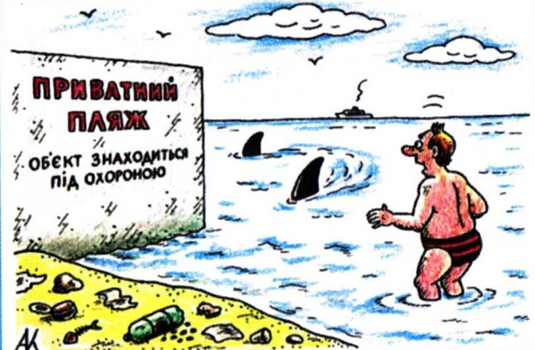 Малюнок  про пляж, акул журнал перець