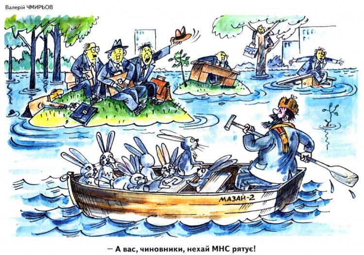 Малюнок  про діда мазая, чиновників журнал перець