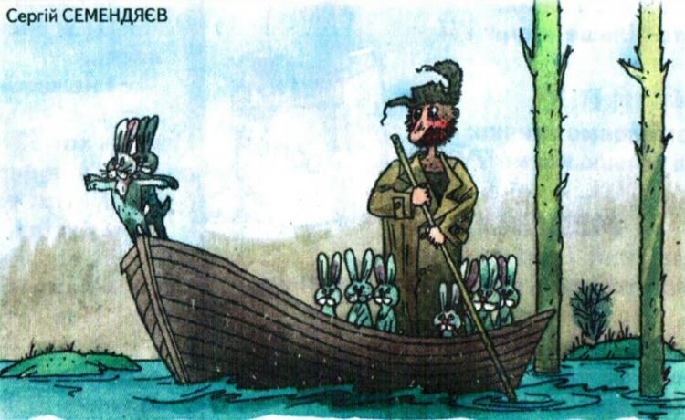 Малюнок  про діда мазая, зайців журнал перець
