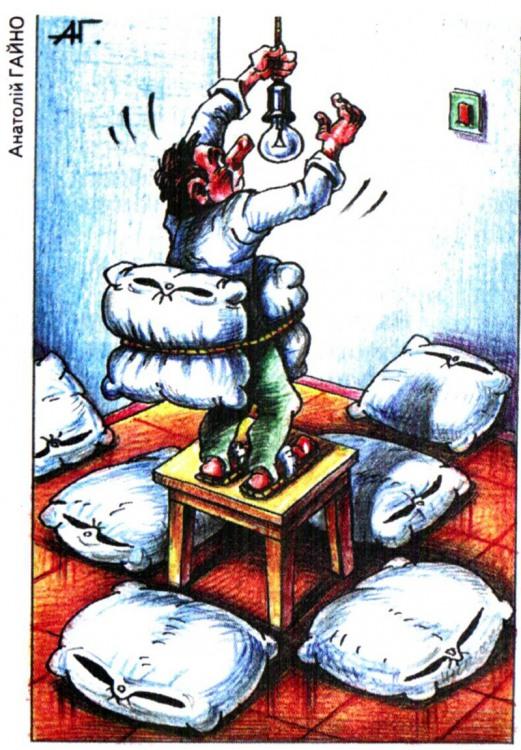 Малюнок  про лампочку журнал перець