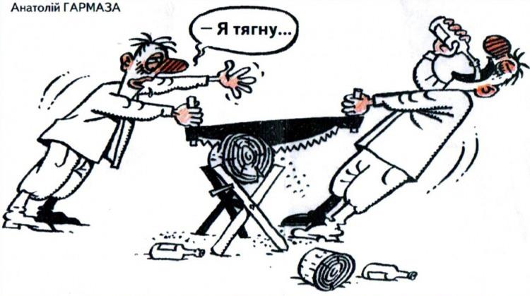 Малюнок  про п'яниць, дрова журнал перець