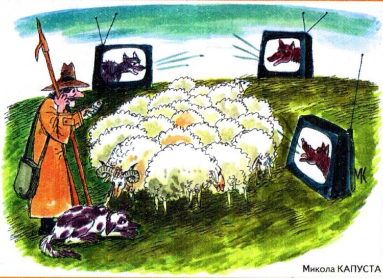 Малюнок  про пастуха, овець журнал перець