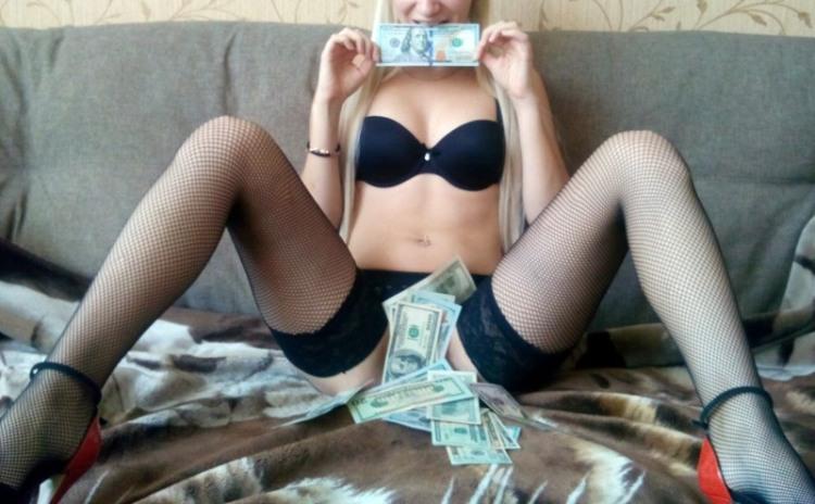 Фото прикол  про шльондр, гроші вульгарний