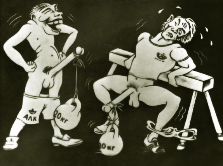 Малюнок  про статевий член, спорт вульгарний