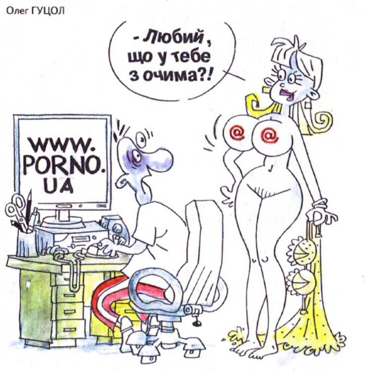 Малюнок  про порнографію, комп'ютерний, вульгарний журнал перець