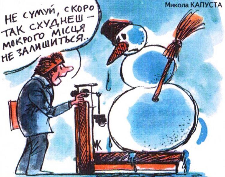 Малюнок  про сніговика, схуднення журнал перець